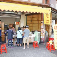 新竹市美食 餐廳 中式料理 素食水煎包.餡餅 照片