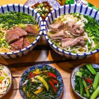 新北市美食 餐廳 中式料理 小吃 老灶牛肉麵館 照片