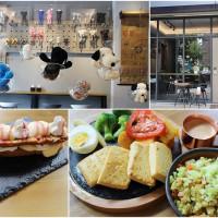 新竹縣美食 餐廳 異國料理 多國料理 Dinger餐食x藝術空間 照片