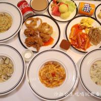 台北市美食 餐廳 異國料理 義式料理 義術家 照片