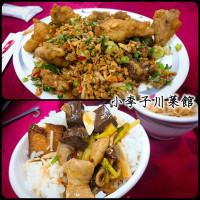 嘉義市美食 餐廳 中式料理 川菜 新小李子川菜館 照片