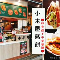 新北市美食 餐廳 異國料理 異國料理其他 小木屋鬆餅-永和竹林店 照片
