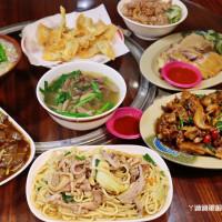 新竹市美食 攤販 台式小吃 廟口鴨香飯中正店 照片