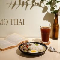 台南市美食 餐廳 異國料理 EMO THAI 照片