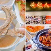 台北市美食 餐廳 異國料理 發起人肉骨茶 照片