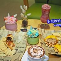 雲林縣美食 餐廳 咖啡、茶 咖啡館 新銳咖啡雲林虎尾店 照片
