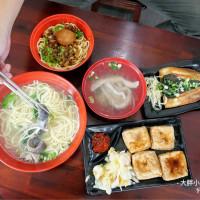 新竹市美食 餐廳 中式料理 小吃 蓁媽香酥臭豆腐-鋼彈民富店 照片