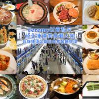 [食記][台北市] 御前上茶 台北新光三越南西店