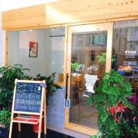 宜蘭縣美食 餐廳 飲料、甜品 飲料、甜品其他 smile moon pâtisserie 照片