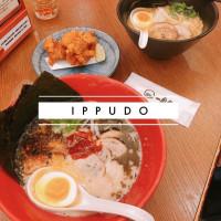 高雄市美食 餐廳 異國料理 日式料理 一風堂 照片