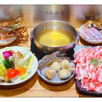 新北市美食 餐廳 火鍋 涮涮鍋 小海水產 景安店 照片