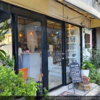 台北市美食 餐廳 咖啡、茶 春日好日 照片