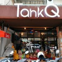 台北市美食 餐廳 異國料理 美式料理 TankQ Cafe 照片