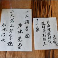 敦小蓮在小琉球旺昌冰舖 pic_id=5553612