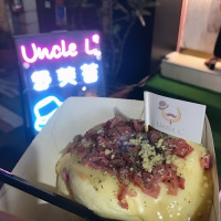 Eateatforfun在Uncle L2 pic_id=5570103