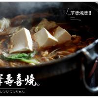 台中市美食 餐廳 火鍋 火鍋其他 北澤壽喜燒 (台中中友店) 照片