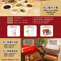 彌月蛋糕推薦 悅好 悅之樂生乳捲蛋糕 使用日本十勝鮮奶霜