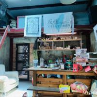 【台中。清水】坂街。隱藏在巷弄中的秘境老宅咖啡店