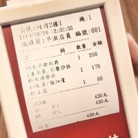 Freedom-貪吃鬼在扇食丼 pic_id=5693645