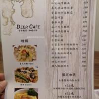 麻糬泥樂食旅行札記在蒂爾輕食咖啡館 pic_id=5715422