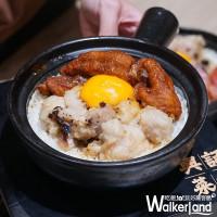 堪稱香港最強煲仔飯!超人氣「興記菜館」推出五款全新煲仔飯,再加碼「雙拼煲仔飯加蛋」,打造最豪華的港式美味。