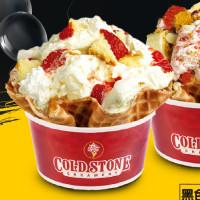 看到買一送一就要衝!COLD STONE冰淇淋連續三天買一送一,經典口味任選通通買一送一。