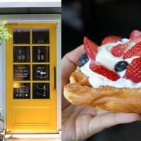 台北市美食 餐廳 咖啡、茶 咖啡館 光一旅集 照片