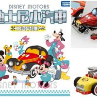 免費「迪士尼系列小汽車10周年特展」迪士尼控一定要衝!放大版經典米奇款老爺車洗版IG打卡牆,限時29天動作要快。