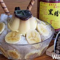 最道地的台灣黑糖冰!在「南化遊客中心」消費滿額免費贈送一碗黑糖冰。
