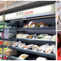 肉肉控一定要衝「肉多多燒肉超市」!肉盤最低只要46元「超市燒肉」插旗台中,正式挑戰最狂CP值燒烤稱號!