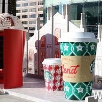 連續40天「星巴克買一送一」等你來搶!星巴克首推期間限定耶誕小屋,放大版星巴克耶誕杯免費打卡當杯緣子。