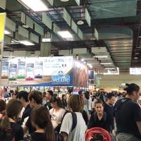 鏟屎官就衝這一波!「台北寵物用品博覽會」就在11/16世貿三館盛大展出,這波不買罐罐主子真的要生氣了。