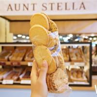 餅乾控開吃!Aunt Stella「餅乾夾到飽」活動巡迴全台,中壢、新竹、台南、高雄全都吃得到。