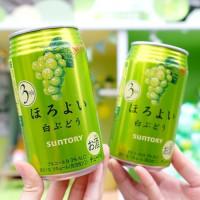 台灣也喝的到了!日本女孩都愛的微醺水果酒「HOROYOI微醉白葡萄」正式開喝,兩天限定打卡就免費送你喝。