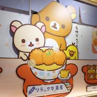 拉拉熊狂粉快來!海外首間「Rilakkuma 茶屋」落腳中山商圈,超萌拉拉熊公仔、餐點必拍攻略一次看!