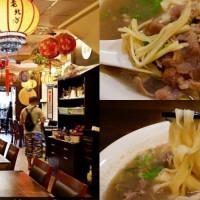 苗栗縣美食 餐廳 中式料理 老北方舖子 照片