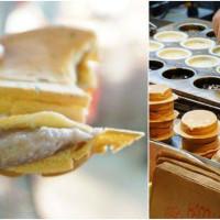 台北市美食 攤販 台式小吃 文化脆皮車輪蛋糕 照片