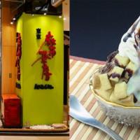 麻布茶房強勢回歸!南港中信店9/27盛大開幕,讓台北人再一次嚐到最熟悉的日式甜品。