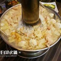 新竹縣美食 餐廳 火鍋 涮涮鍋 劉家酸菜白肉鍋(竹北店) 照片