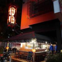 台中市美食 餐廳 異國料理 日式料理 如日式燒烤 照片