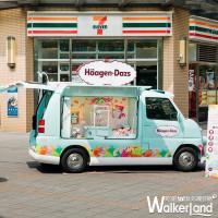 網美一定要追打卡!Häagen-Dazs打造「水晶花園小巴士」,再加碼新口味冰淇淋免費試吃,搶攻最夯IG話題排行。