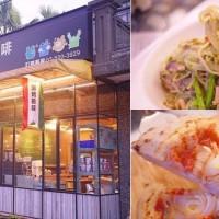新竹市美食 餐廳 異國料理 義式料理 轉角726 布洛特咖啡 照片