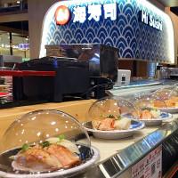板橋壽司控快衝「1元壽司」!Hi Sushi海壽司強勢插旗板橋大遠百,再加碼推出1元壽司要讓板橋壽司控搶先朝聖。