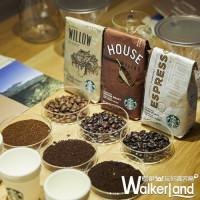 文青咖啡控都這樣喝咖啡!星巴克全新咖啡講座「回歸初心的堅持From BEAN to CUP」,要用喝一杯咖啡的時間陪你一探咖啡豆的烘焙藝術。