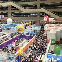 挑出最高CP值旅展優惠!2019台北國際觀光博覽會必搶優惠首次公開,「50大旅行社、航空公司」1200格展位一起推出下殺優惠。