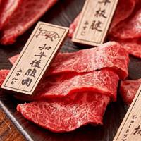 肉肉控搶吃「52元和牛套餐」!全新開幕「上吉燒肉」推出一日限定52元頂級和牛套餐,肉肉控沒跟到就要哭了。