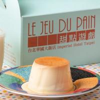 甜點控會愛的端午禮盒!台北華國大飯店推出「日式冰麻糬」、「綜合布丁」點心禮盒,搶攻甜點控端午節必吃清單。