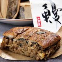 鰻魚控一定要收下這顆鰻魚粽!日本百年鰻魚飯「小倉屋」鰻魚粽限量上市,買就送超人氣鰻魚玉子燒。