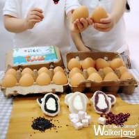 邊吃粽子邊立蛋!85℃推出雞蛋造型冰粽,獨家「芋頭鮮奶冰粽」搶攻端午節最夯甜點排行。