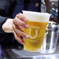 啤酒控不能不知道!「Buckskin Taproom柏克金啤酒吧」強勢插旗台北101,開幕推出「啤酒買一送一」,再加碼打卡送「冰淇淋」活動。